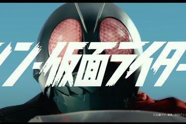 Primeras imágenes de Shin Kamen Rider, película que será dirigida por Hideaki Anno
