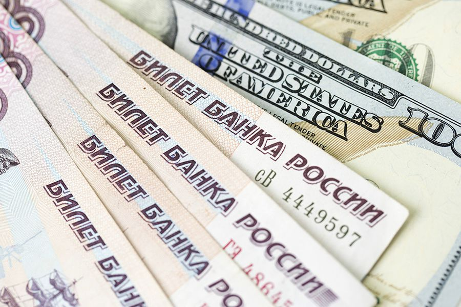 Foreign Currencies At Bureau De Change As Exchange Rates Affected By Markets