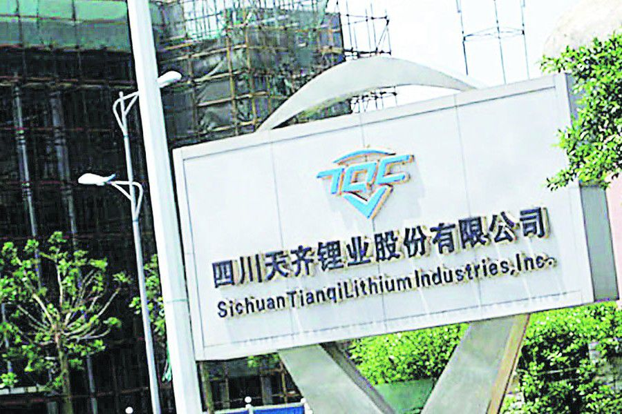 Se eleva presión para uno de los principales acionistas de SQM: Tianqi reporta pérdidas por quinto trimestre consecutivo