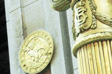 Banco Central asegura que hay menores vulnerabilidades en la economía local, pero los riesgos están lejos de desaparecer