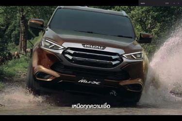 Isuzu destapa en Tailandia el nuevo familiar MU-X basado en la camioneta D-Max