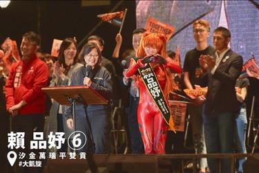 Candidata cosplayer resulta electa en elecciones legislativas en Taiwán