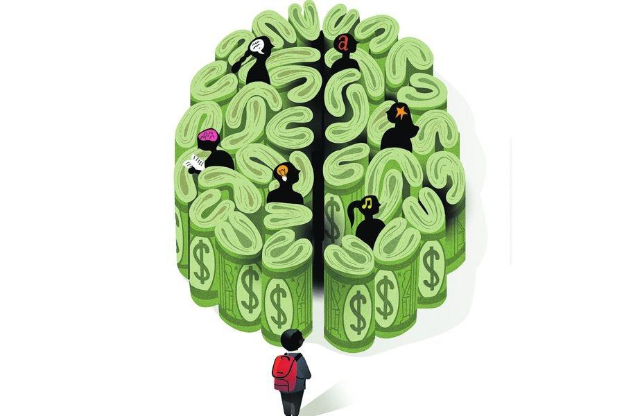 Imagen cerebro sin fondo