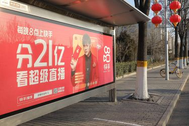 Kuaishou, el 'otro' TikTok de China, triplica en debut en Bolsa y ya vale US$ 150.000 millones