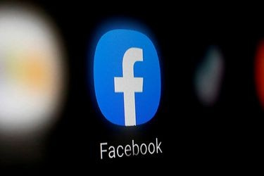 """Facebook ralentiza los nuevos productos para hacer """"revisiones de reputación"""""""
