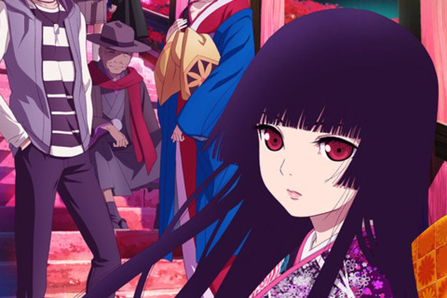 Hell Girl Bs