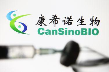 Este jueves comienza en Temuco inoculación con CanSino, la única vacuna en Chile que requiere solo una dosis