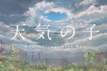 Video anticipa la nueva película de Makoto Shinkai con un repaso por su carrera