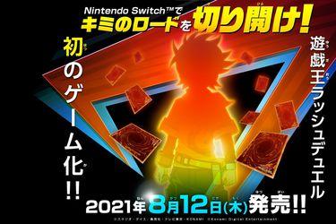 En agosto llegará un nuevo juego de Yu-Gi-Oh! para Nintendo Switch