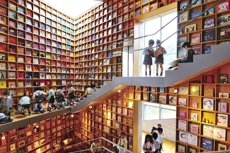 Picture book library (Japón)