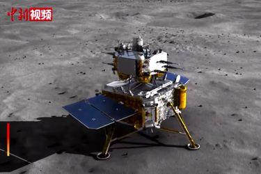 China logra con éxito recolectar muestras de la Luna para traerlas de regreso a la Tierra, una hazaña que no se realizaba hace más de 40 años