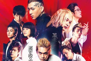 Liberan nuevo teaser del live-action de Tokyo Revengers