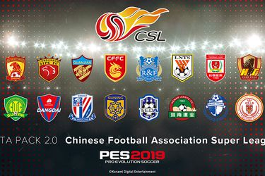 PES2019 Superliga China