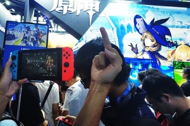 Las protestas contra un juego similar aBreath of the Wild dejaronhasta una PS4 destruida en China