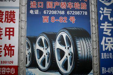 Los neumáticos asiáticos están bajo la mira de las autoridades en Estados Unidos