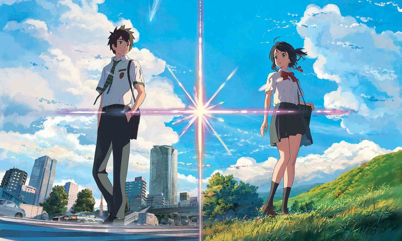 Your Name (Kimi no Na wa) Chile