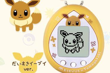 Eevee tendrá su propio Tamagotchi en Japón