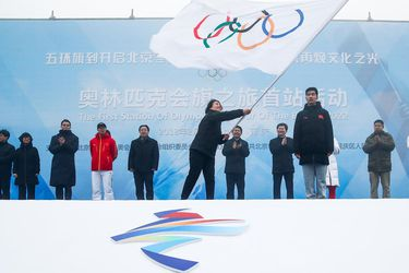 Beijing apuesta fuerte en la organización de los Juegos de Invierno 2022