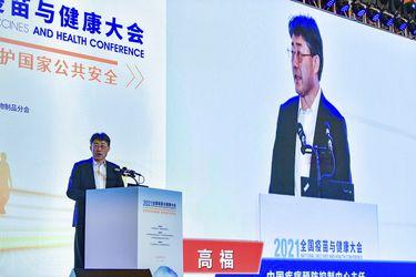 """Jefe de agencia china de control de enfermedades dice que vacunas de ese país contra el Covid-19 """"no tienen tasas de protección muy altas"""" y evalúan probar otras fórmulas"""