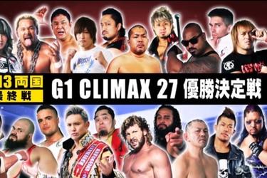 Qué es el G1 Climax y por qué deberíamos verlo