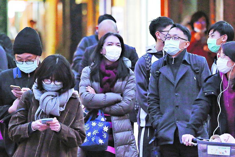 Taiwan Busca Ser Un Modelo En La Lucha Contra El Coronavirus La Tercera