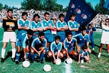 14 de enero: Universidad de Chile regresa a Primera División