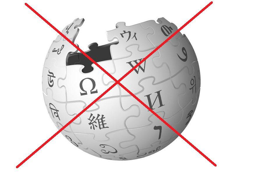 wikimediaglobe.0