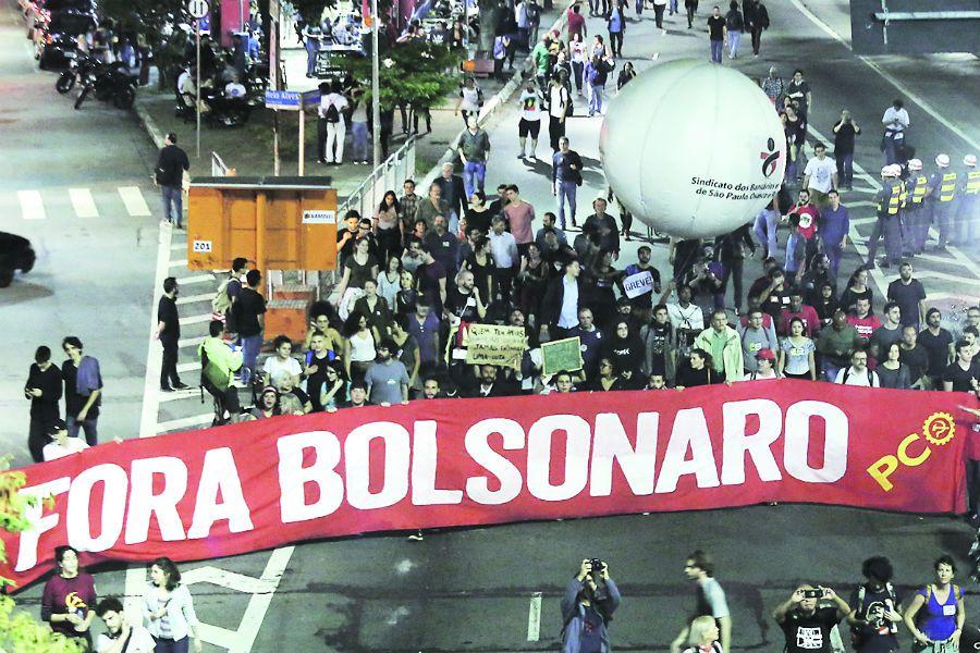 Student Protest In Brazil (45847320)