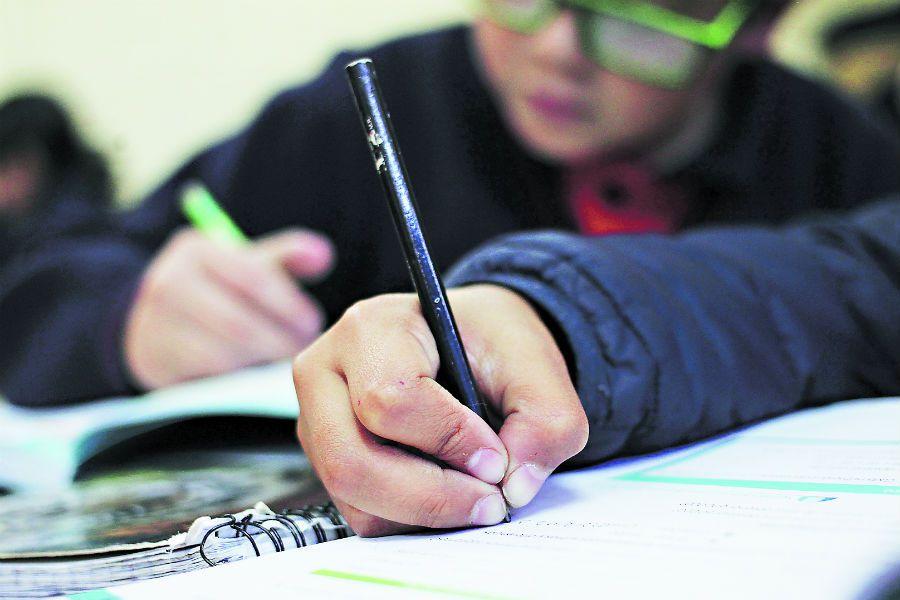 colegios admisión