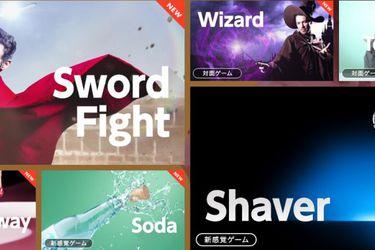 De pelea con espadas a afeitarse: 1-2 Switch tendrá 28 minijuegos