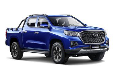 Changan arranca la preventa de la pick-up Hunter, la gemela de la próxima Peugeot Landtrek