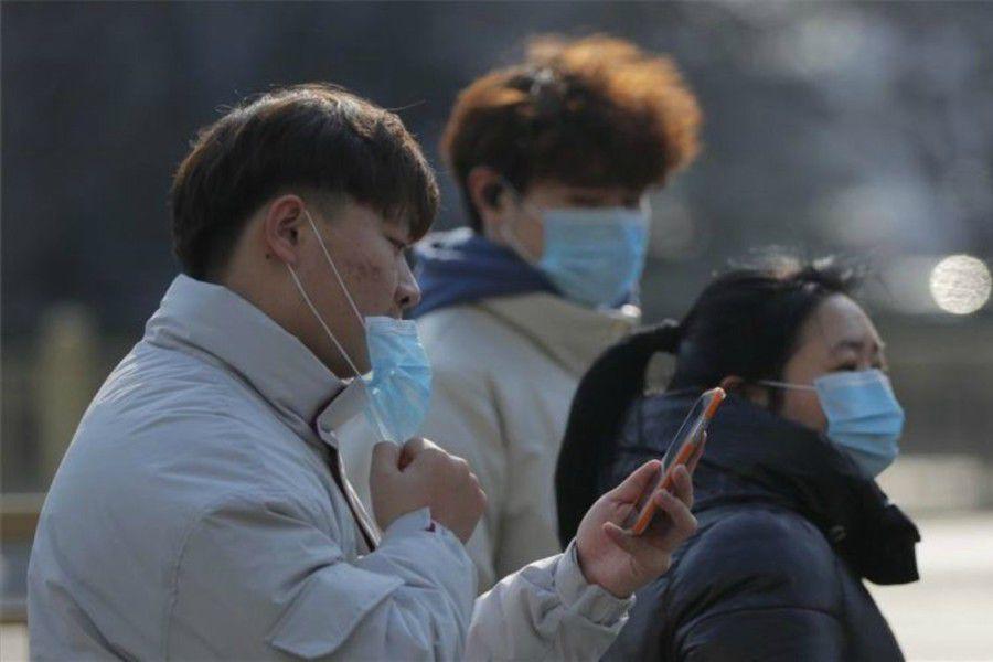 china-coronavirus-facebook