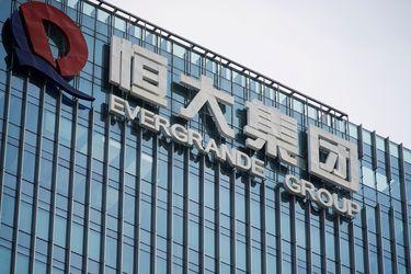 Banco Central chino dice un contagio de crisis de deuda de Evergrande sería controlable