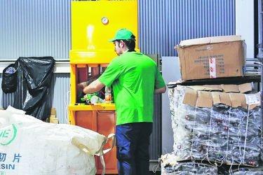 Lanzan proyecto para impulsar el reciclaje de plásticos flexibles