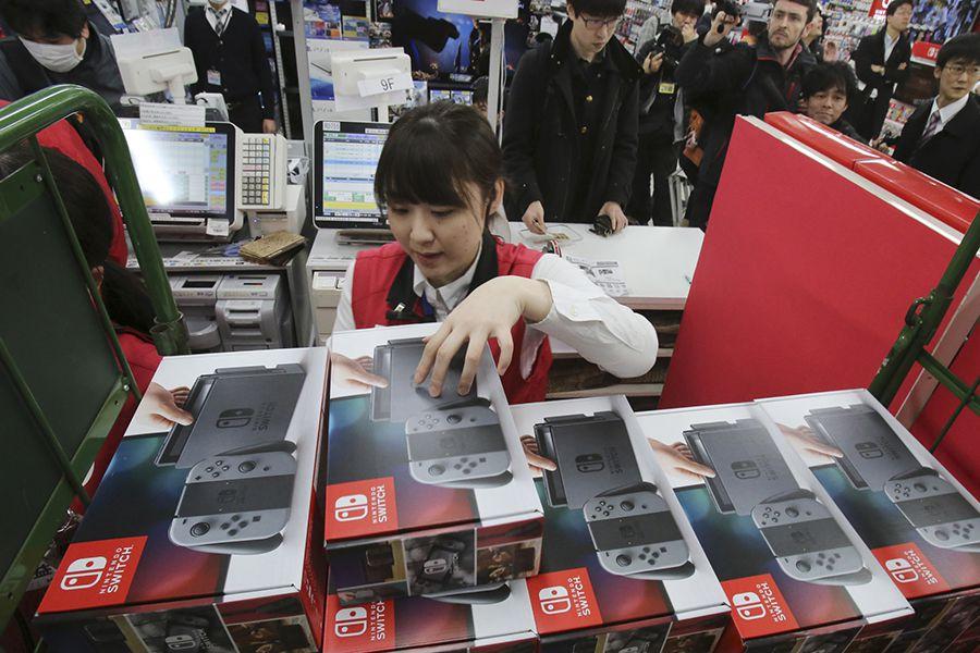 Japan Nintendo Switch