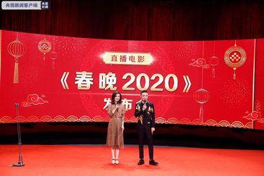 Gala 2020 China