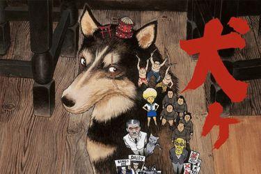 Katsuhiro Otomo ilustró un póster para Isle of Dogs