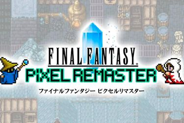 Final Fantasy V Pixel Remaster llegará el 10 de noviembre