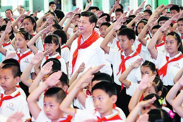 CHINA -BEIJING-XI JINPING-CHILDREN'S DAY-ACTIVITY (CN) (46212786)