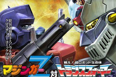 Mazinger Z se enfrenará a los Transformers en un nuevo cómic