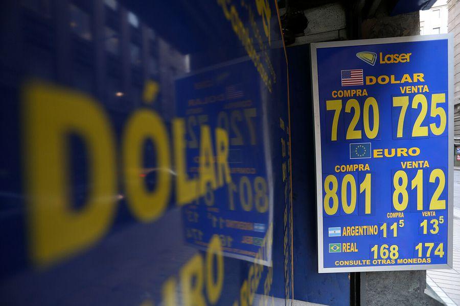 Dólar sufre una dura caída a nivel local y el peso chileno es la moneda de mejor desempeño del mundo
