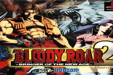 Bloody Roar: Cuando los combates pasaban de los puños a las garras