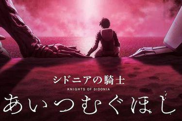 Película de Knights of Sidonia retrasa su estreno en Japón debido al estado de emergencia