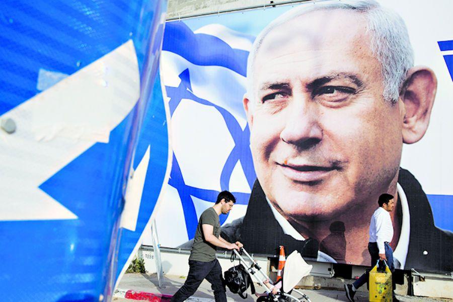 Benjamin Netanyahu (45168040)